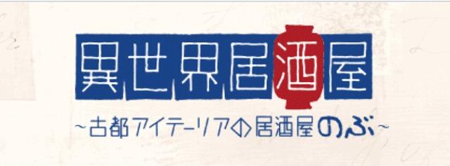 プラス 無料アニメ youtube