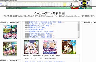 動画 無料 アニメ Youtube